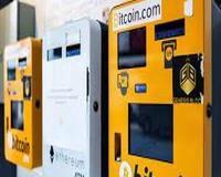 bitcoin atm location in dubao