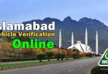 Islamabad-Vehicle-Verifation-Online-1